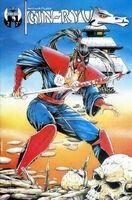 Gin-Ryu Vol 1 2