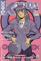 Kappa Magazine Vol 1 41