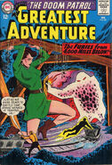 My Greatest Adventure Vol 1 85