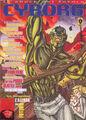Cyborg (1992) Vol 1 1