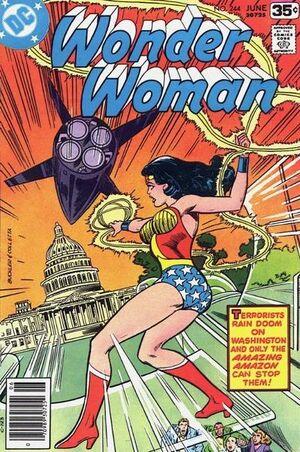 Wonder Woman Vol 1 244.jpg