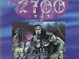 2700: The Yumí Saga Vol 1 1