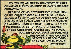 Aladdins Lamp (Earth-MLJ) of Pep Comics Vol 1 1 0001.jpg