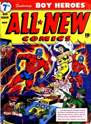 All-New Comics Vol 1 7.jpg