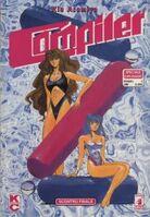 Kappa Magazine Vol 1 28-2