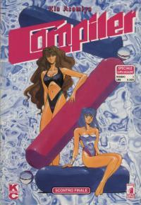 Kappa Magazine Vol 1 28/2