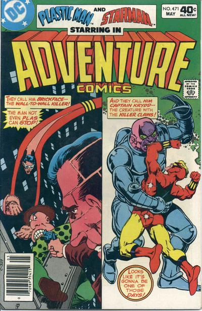 Adventure Comics Vol 1 471