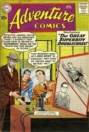 Adventure Comics Vol 1 263.jpg