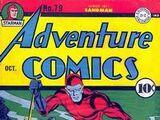 Adventure Comics Vol 1 79