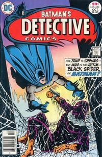 Detective Comics Vol 1 464