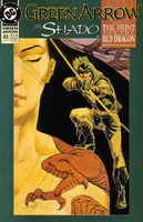 Green Arrow Vol 2 63