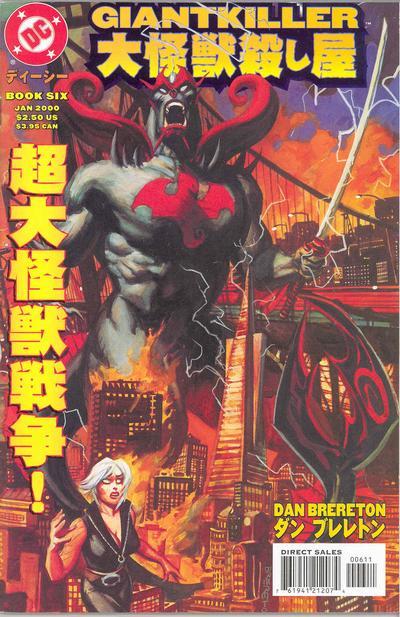 Giantkiller Vol 1 6