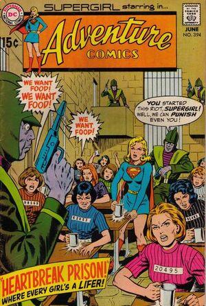 Adventure Comics Vol 1 394.jpg