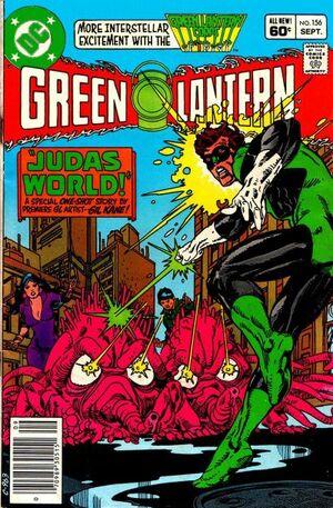 Green Lantern Vol 2 156.jpg