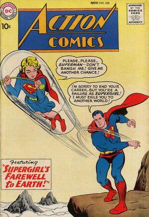 Action Comics Vol 1 258.jpg