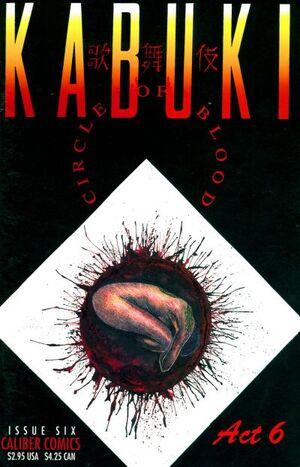 Kabuki Circle of Blood Vol 1 6.jpg