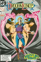 Dragonlance Vol 1 5