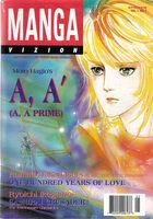 Manga Vizion Vol 1 5