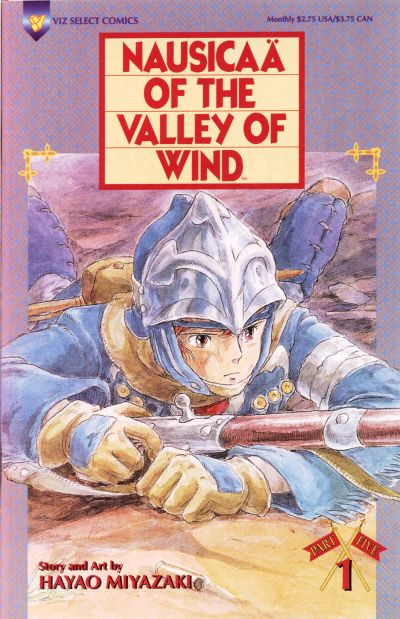 Nausicaa of the Valley of Wind Vol 5