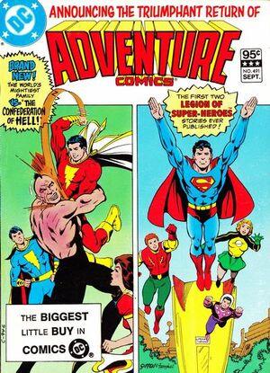 Adventure Comics Vol 1 491.jpg