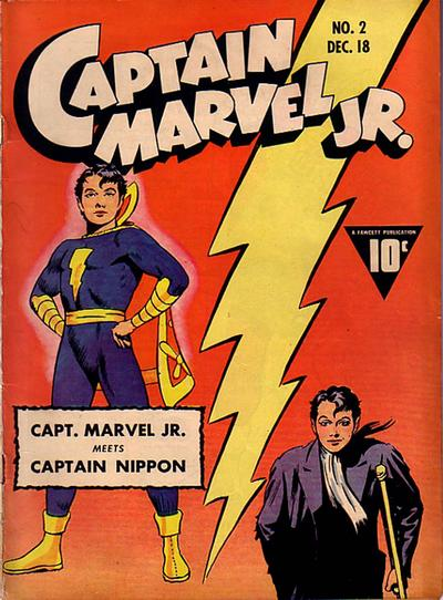 Captain Marvel, Jr. Vol 1 2