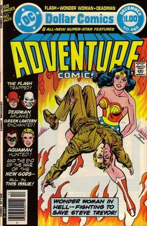 Adventure Comics Vol 1 460.jpg