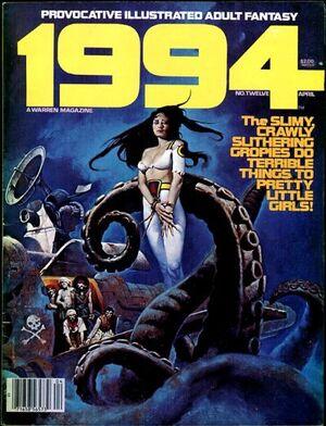 1994 Vol 1 12.jpg