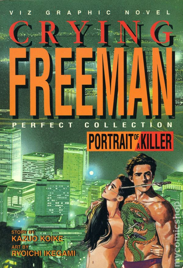 Crying Freeman: Perfect Collection Vol 1