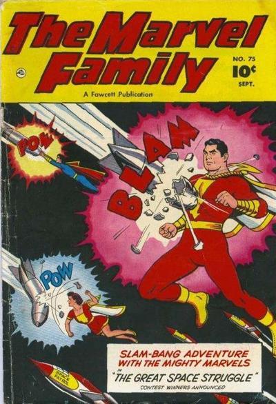 Marvel Family Vol 1 75