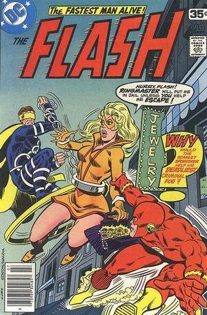 Flash Vol 1 263.jpg