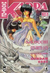 Kappa Magazine Vol 1 18.jpg