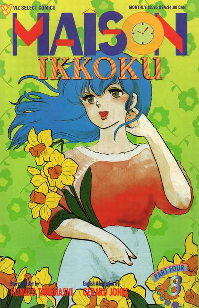 Maison Ikkoku Vol 4 8