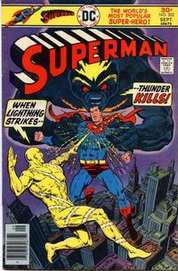 Superman Vol 1 303