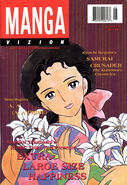Manga Vizion Vol 1 6