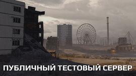 Xo-tst-100-1-ru.jpg