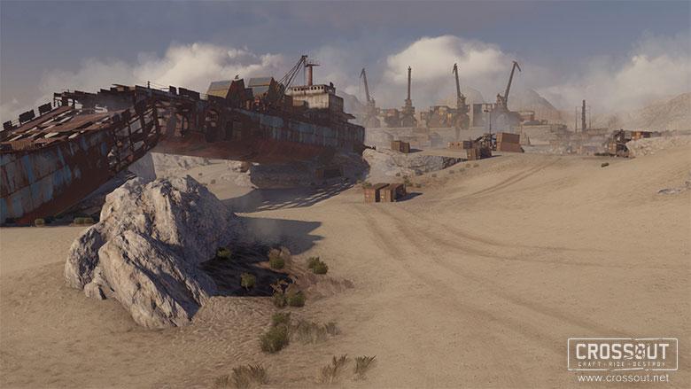 Песчаный залив