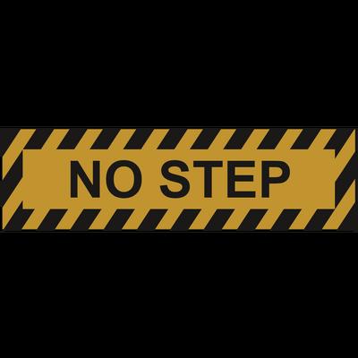 No step большая