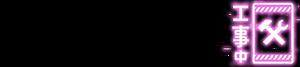 01130 03 Эмблема.png