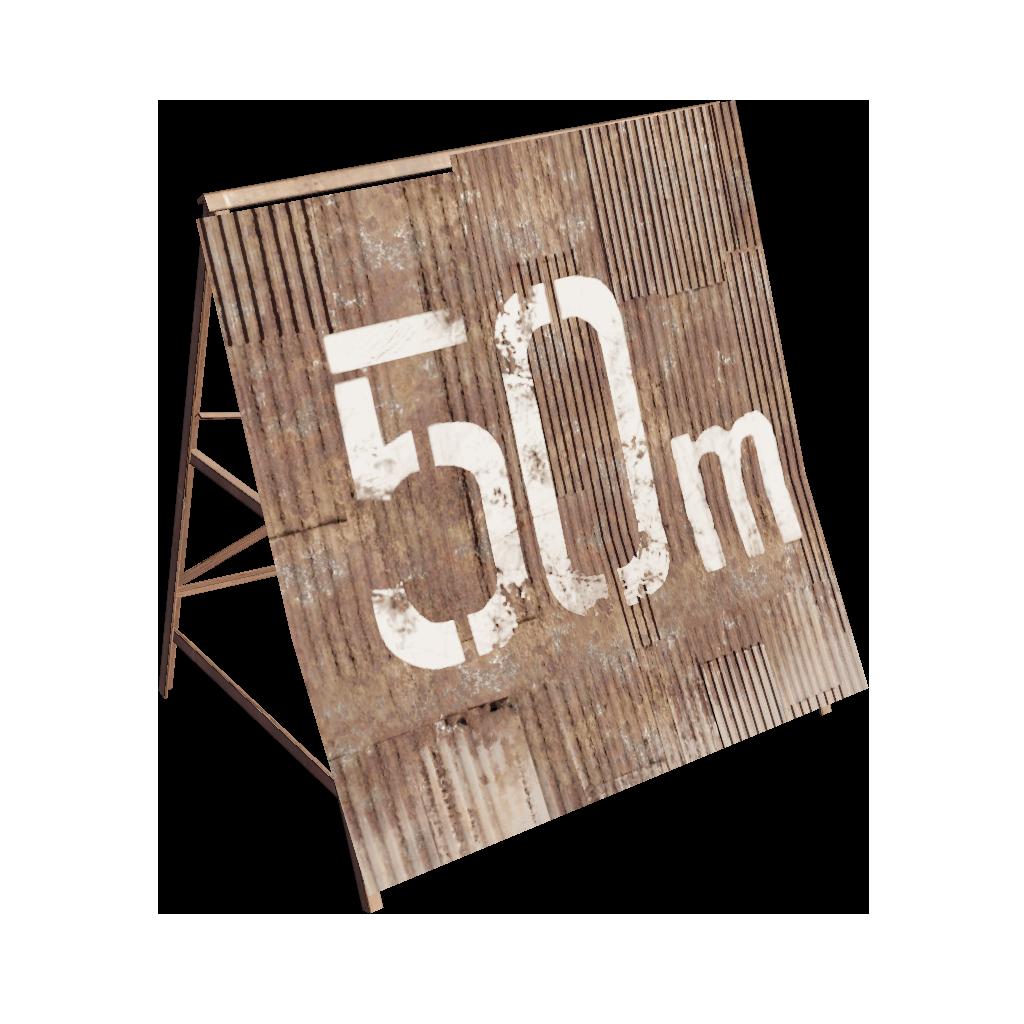 Ржавая отметка 50 м