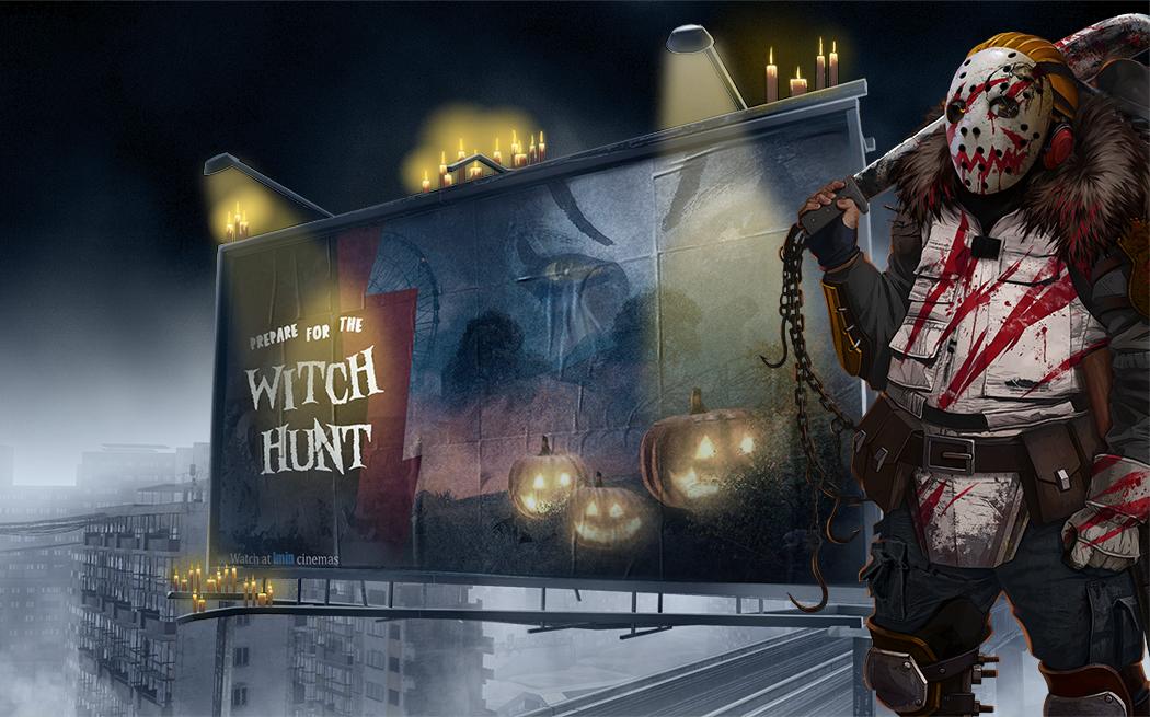 Ведьмина охота