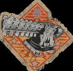 Владение особым оружием 5.png