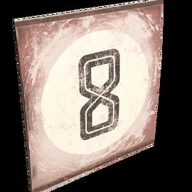 Номер 8.png