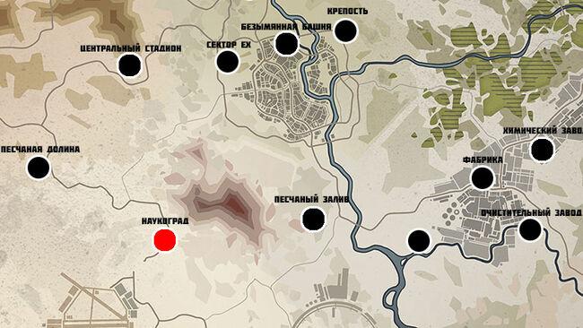 1173-Map2RU.jpg