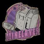 Владение миноукладчиками 4.png
