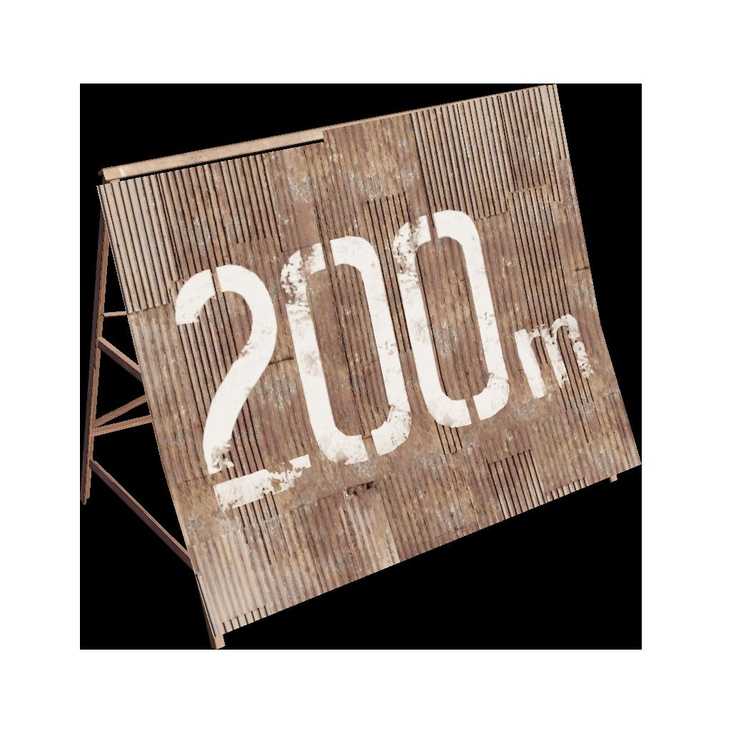 Ржавая отметка 200 м