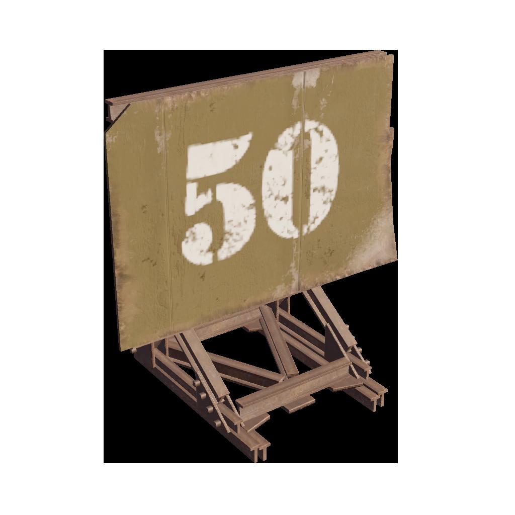 Военная отметка 50 м