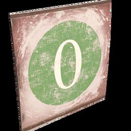Номер 0.png