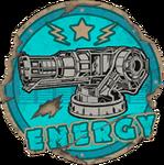 Владение энергетическим оружием 3.png
