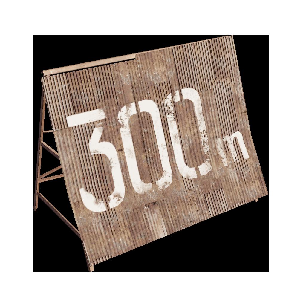 Ржавая отметка 300 м