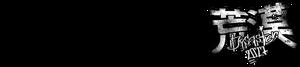 01130 04 Эмблема.png